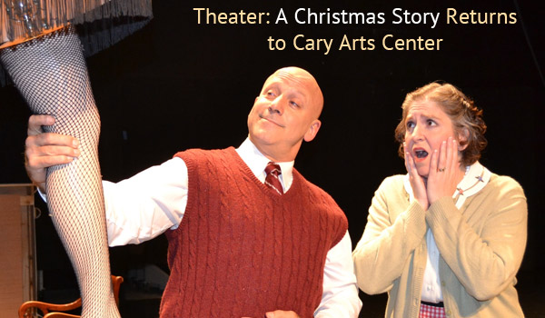 a-christmas-story-cary