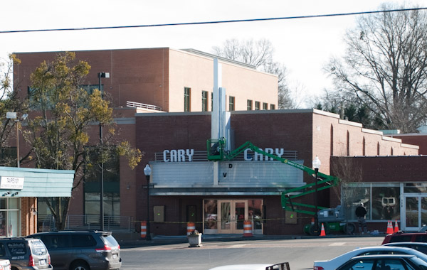 the-cary-theater-0110