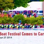 dragon-boat-festival-cary