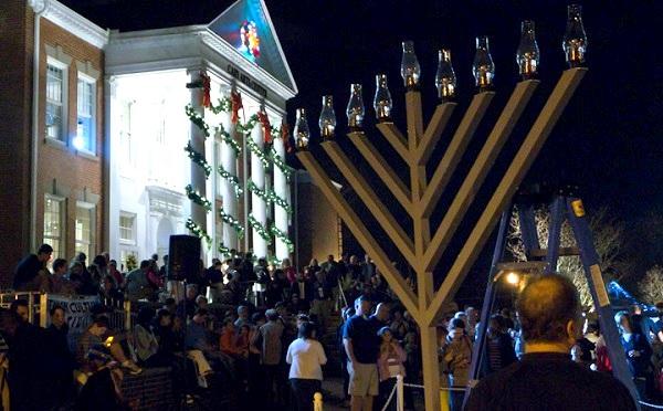 Jewish Cultural Festival