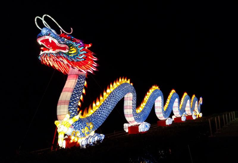 Chinese Lantern Festval